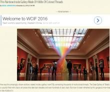 【海外発!Breaking News】「虹のトルネード」神秘的な美しさで人々を魅了! 米オハイオ州の美術館で