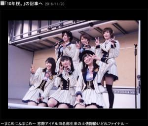 61回目となるAKB48被災地訪問の参加メンバー(出典:http://ameblo.jp/mnks-mnks)