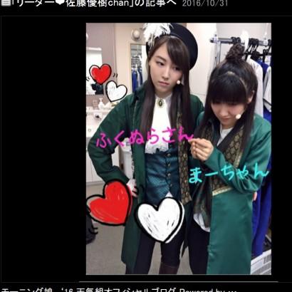 【エンタがビタミン♪】モー娘。'16リーダー・譜久村聖に後輩が期待 佐藤優樹「新しいモーニング娘。を作れそう」