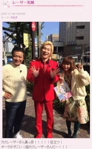 「超カズレーザーさんだー!!!」と中川翔子(出典:http://ameblo.jp/nakagawa-shoko)