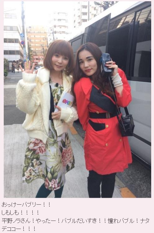 平野ノラと2ショットも(出典:http://ameblo.jp/nakagawa-shoko)