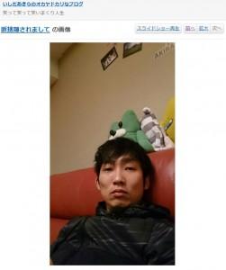 邪気を払ったはずの石田明(出典:http://blogs.yahoo.co.jp/nonstyleshiro_blog)
