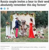 【海外発!Breaking News】結婚式に巨大なクマを招待したカップル(露)