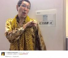 """【エンタがビタミン♪】KinKi Kids、ピコ太郎と意気投合 実は""""笑いのツボ""""が近い?"""
