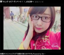 【エンタがビタミン♪】仮面女子・桜雪 クイズ番組誤答で「東大出身なんでしょう?」ダメ出しされる