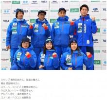 【エンタがビタミン♪】TERU、スノボ桃野慎也選手に「自分のことのように嬉しい」