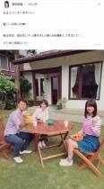 【エンタがビタミン♪】HKT48若田部遥が家族写真 プロ野球コーチの父にタレントの母と並ぶ