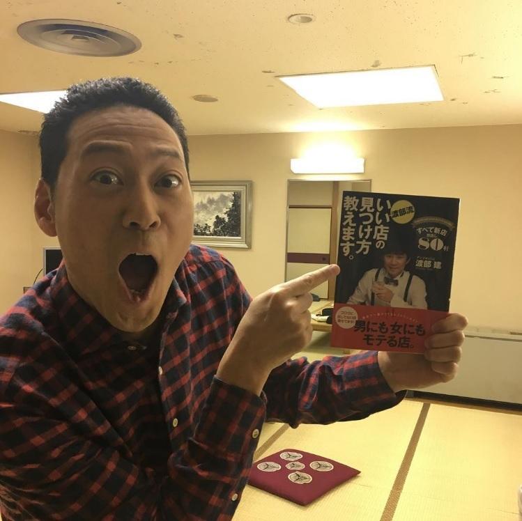 東野幸治を「#いつも優しいお兄さん」と渡部(出典:https://www.instagram.com/watabeken)