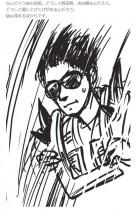 【エンタがビタミン♪】岡田准一、山崎貴監督の言葉にショック 「そこまで真面目にならなくていい」