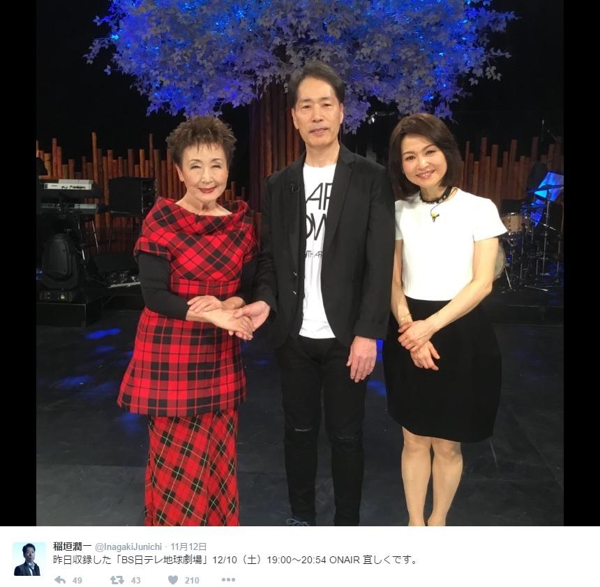 BSで共演した加藤登紀子、稲垣潤一、辛島美登里(出典:https://twitter.com/InagakiJunichi)