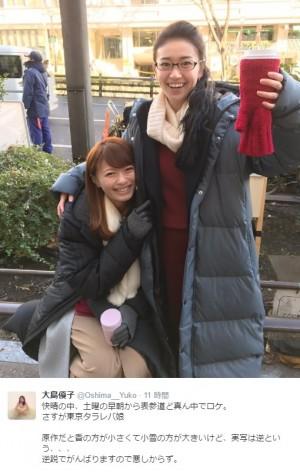 【エンタがビタミン♪】大島優子 『東京タラレバ娘』小雪役に原作との違いを自認「逆説でがんばります」