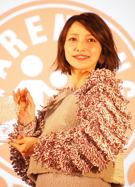 『第9回 ペアレンティングアワード』で「ママ部門」を受賞した後藤真希