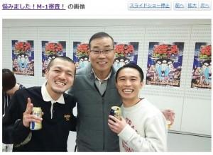 カミナリの2人とオール巨人(出典:http://blogs.yahoo.co.jp/all_kyojin_blog)