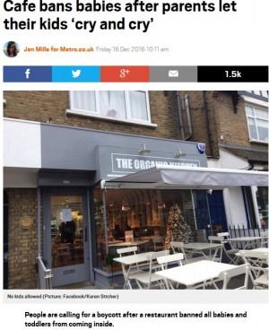 【海外発!Breaking News】「5歳未満の子供入店お断り」を出したカフェに賛否両論(英)