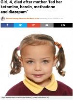 【海外発!Breaking News】「チョコ」と偽り4歳児に複数の薬物投与、死亡させた母親(英)