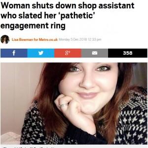 【海外発!Breaking News】ジュエリーショップ店員 130ドルの婚約指輪を購入したカップルに「こんな安物を贈る男なんて情けない」(米)