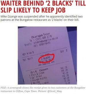 【海外発!Breaking News】レシートに「黒人2人」と記載したレストランが謝罪(南ア)
