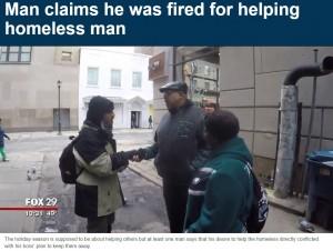 【海外発!Breaking News】ホームレスに寝る場所を与えた男性警備員、解雇される(米)