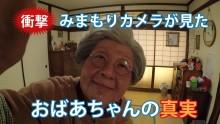 【エンタがビタミン♪】おばあちゃんが側転にバク転、ブレイクダンス 7日間で50万回再生の動画が過激すぎる
