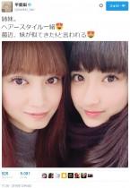 【エンタがビタミン♪】平愛梨、平祐奈と姉妹ショット 「顔のパーツ全部一緒」