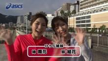【エンタがビタミン♪】双子のひうら姉妹が熱海でランニング 温泉・グルメ・観光も楽しむバラエティ番組『FunRun小町』