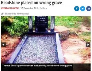 【海外発!Breaking News】「その場にいないのが悪い」 夫の墓石が別人の墓の上に設置される(南ア)
