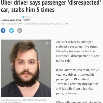 【海外発!Breaking News】ウーバー(Uber)運転手が客を刺す 窓をコツンと叩かれ逆上(米)