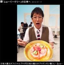 【エンタがビタミン♪】ピコ太郎ブレイクで古坂大魔王に追い風 過去動画に「香取慎吾のコントを思い出す」
