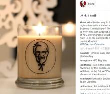 【海外発!Breaking News】「フライドチキンの香り漂うキャンドルを」 ニュージーランドKFCが驚きの企画