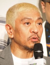 【エンタがビタミン♪】松本人志、コメンテーターのギャラに不満 「1.5割増しに!」