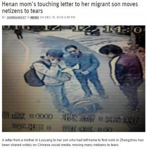 【海外発!Breaking News】出稼ぎへ出る息子へ 母の手紙に国中が涙(中国)