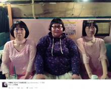 【エンタがビタミン♪】メイプル安藤&阿佐ヶ谷姉妹の3ショット 意外にも一番小顔なのは…