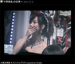 """【エンタがビタミン♪】AKB48""""紅白選抜""""は新たな選抜総選挙への試金石か? 大家志津香が出場できたワケ"""