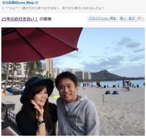 【エンタがビタミン♪】浜田雅功、大晦日の『ガキ使』はハワイで視聴か?