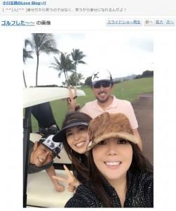 ハワイでゴルフする浜田家と星野家の夫婦2組(出典:http://blogs.yahoo.co.jp/tabasa7_blog)