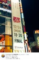 【エンタがビタミン♪】中居正広、『5番勝負』で悲痛な叫び「今倒れたら大変なことになる!」