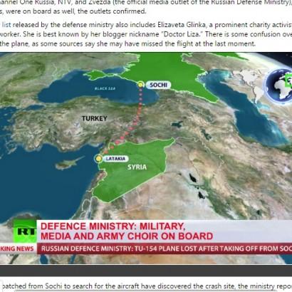 【海外発!Breaking News】シリア行きロシア軍輸送機が黒海で墜落 「新年コンサート」のため音楽隊も搭乗