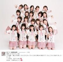 """【エンタがビタミン♪】AKB48""""劇場デビュー11周年"""" 当時のメンバー写真が「誰だかわからない」"""
