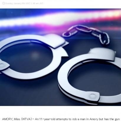 【海外発!Breaking News】11歳少年が銃を突き付け「金を出せ」 世も末の銃社会アメリカ