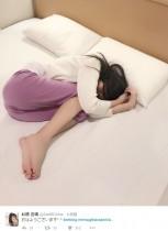 【エンタがビタミン♪】杉原杏璃、ジブリ作品の見すぎか? ベッドでゴロゴロ「動きたくないよー」