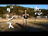 【エンタがビタミン♪】『恋ダンス』が「キレキレすぎる」 ロペス・岸英明の踊りがまるでカンフーのよう