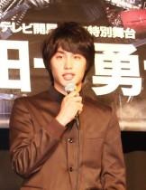 【エンタがビタミン♪】中村蒼、入籍後初ブログで感謝「恩返しできるよう頑張る」
