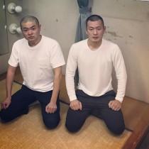"""【エンタがビタミン♪】あばれる君&U字工事・益子 """"双子""""ショットに「塀の中?」の声"""