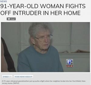 【海外発!Breaking News】91歳おばあちゃんは負けなかった! 侵入者を携帯電話で撃退(米)
