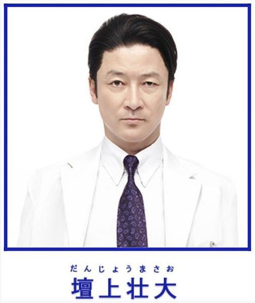 壇上壮大(浅野忠信)(出典:https://www.instagram.com/tadanobu_asano)