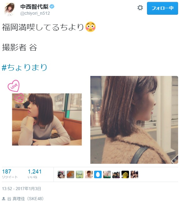 SKE48谷真理佳が撮った中西智代梨(出典:https://twitter.com/chiyori_n512)