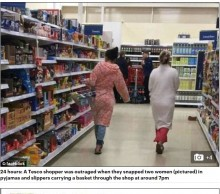 【海外発!Breaking News】パジャマ姿で買い物する女性に「こんな客にはサービスするな!」 FBで抗議した男性、逆にフルボッコに(英)