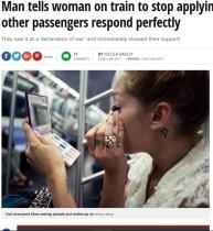 【海外発!Breaking News】「電車内で化粧をするな」同伴女性を咎めた男性 その瞬間、車両中の女性が驚きの行動に!(英)