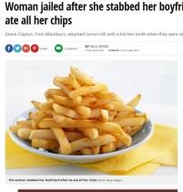 【海外発!Breaking News】チップスを全部食べられて逆上した女 ナイフで彼氏を刺す(英)