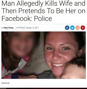 【海外発!Breaking News】妻を殺害後、妻になりすましてFacebookを更新し続けた夫(米)